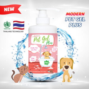 MODERN PET GEL PLUS